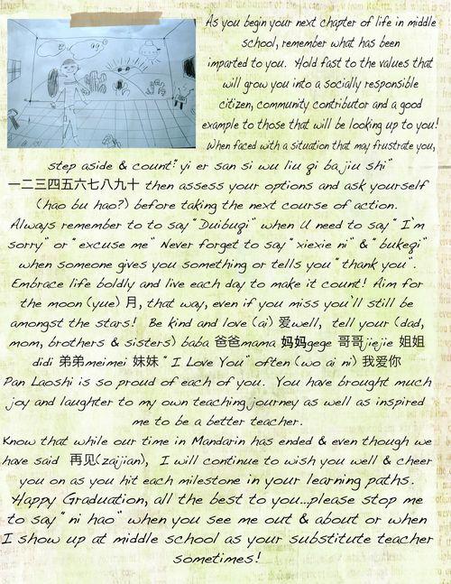 Letter2